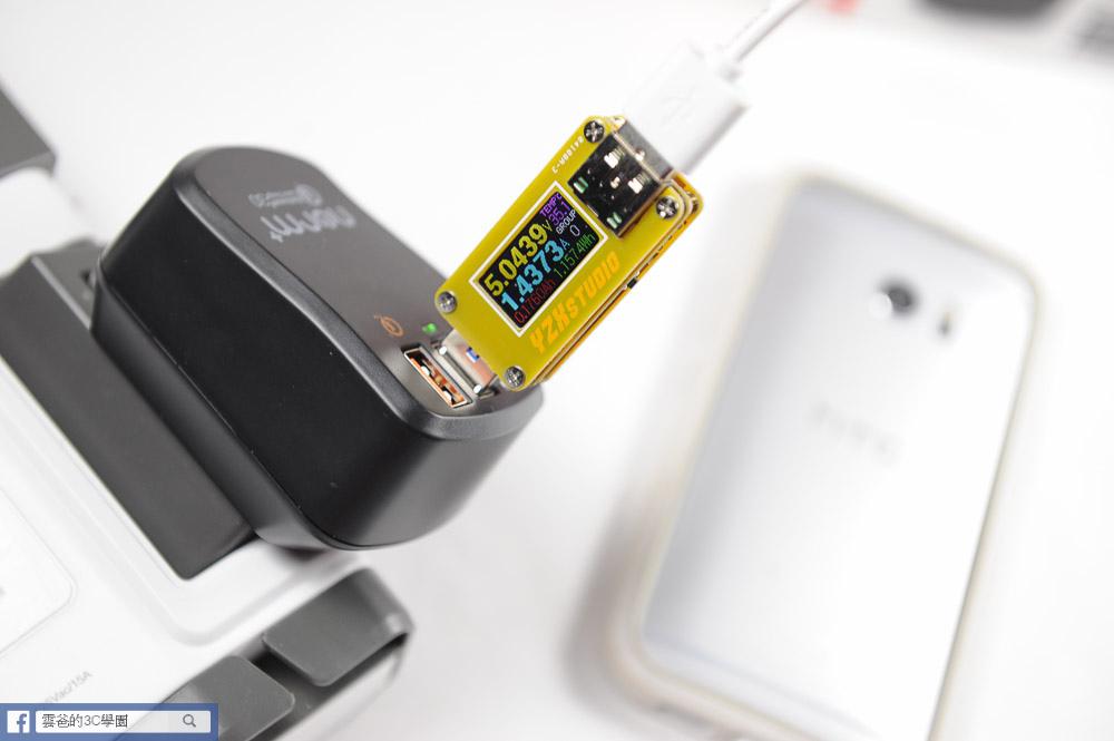 [開箱]可折疊、免拆換的萬用充電器 - norm+  QC3.0閃電插頭-51