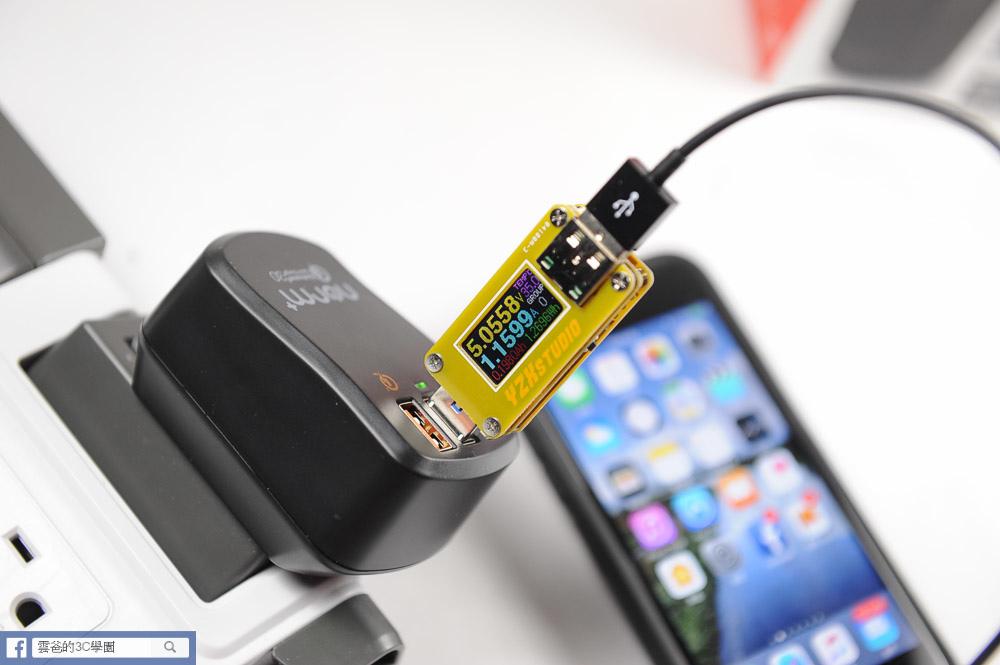 [開箱]可折疊、免拆換的萬用充電器 - norm+  QC3.0閃電插頭-54