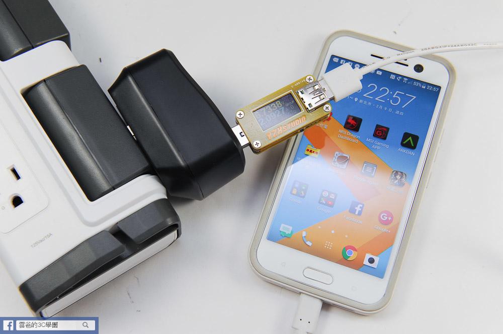 [開箱]可折疊、免拆換的萬用充電器 - norm+  QC3.0閃電插頭-42