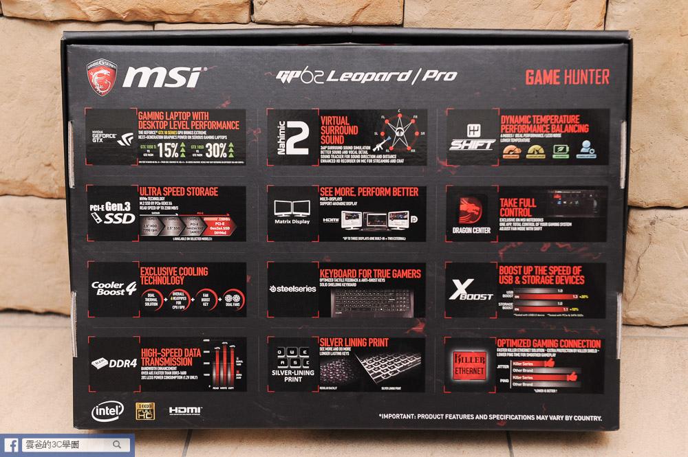 薄型電競、效能至上 - msi GP62-7RD電競筆電-9