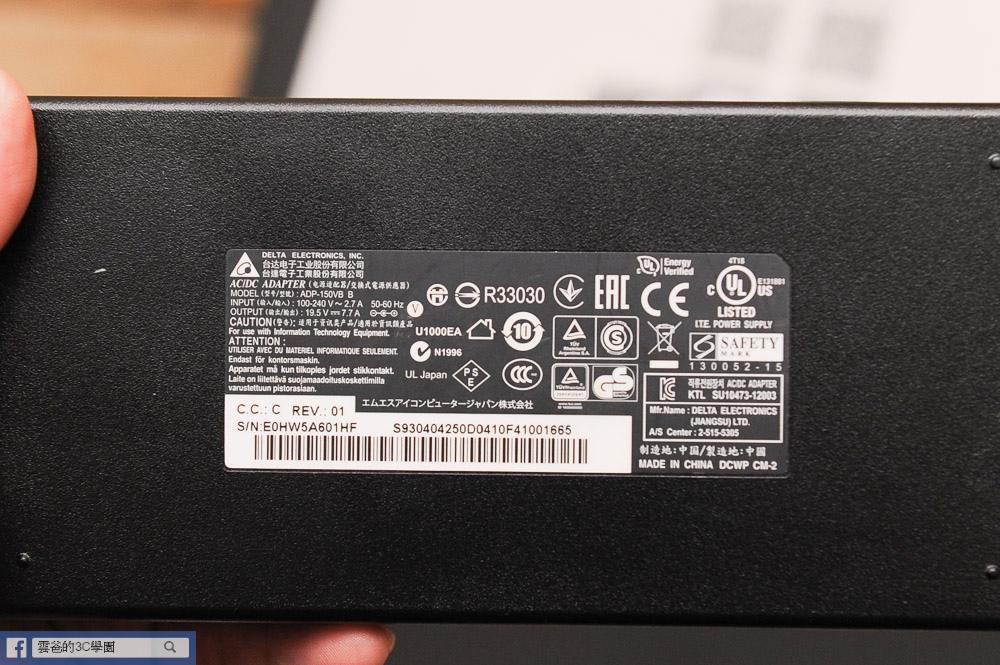 薄型電競、效能至上 - msi GP62-7RD電競筆電-19