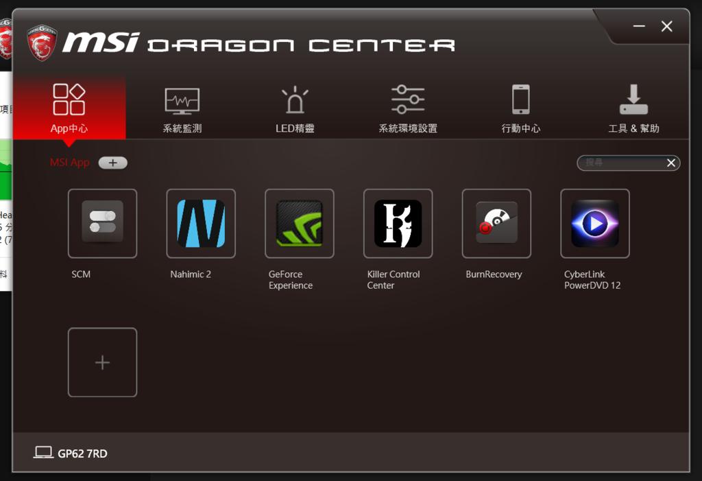 Dragon Center-01