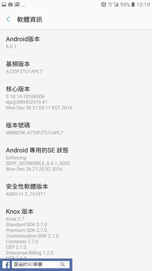 Screenshot_20170121-101944