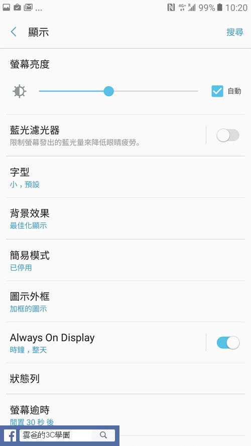 Screenshot_20170121-102007