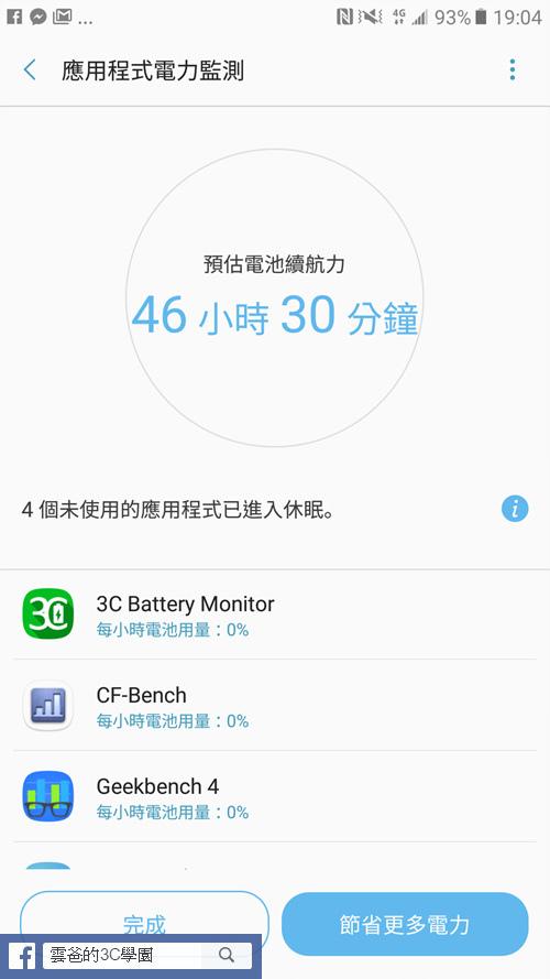 Screenshot_20170124-190408