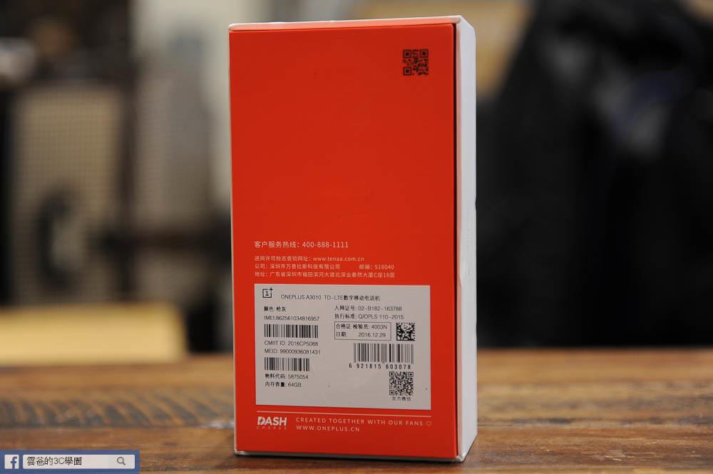 開箱! OnePlus 3t 旗艦規格、平民價格-10