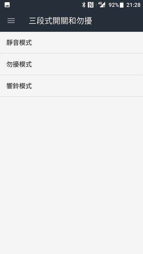 Screenshot_20170120-212847