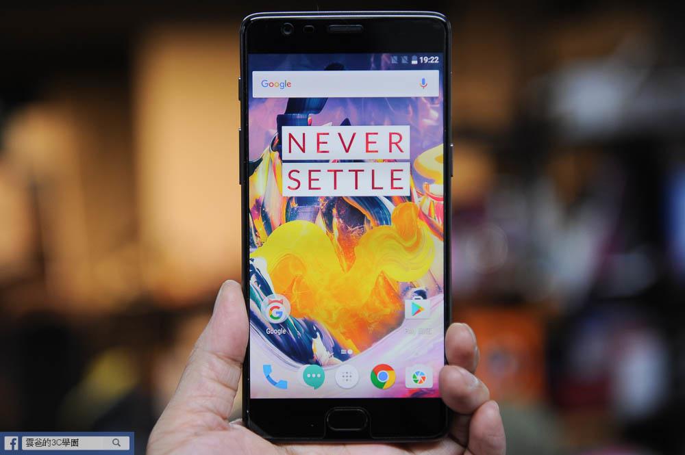開箱! OnePlus 3t 旗艦規格、平民價格-38