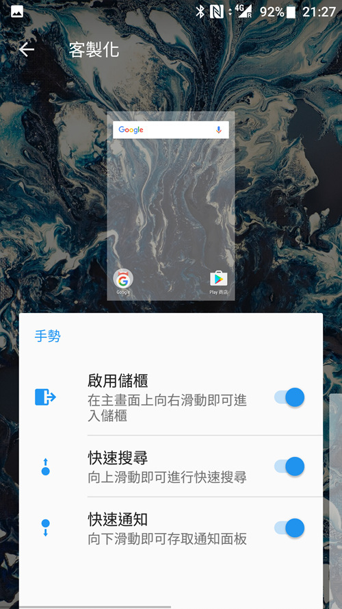 Screenshot_20170120-212740