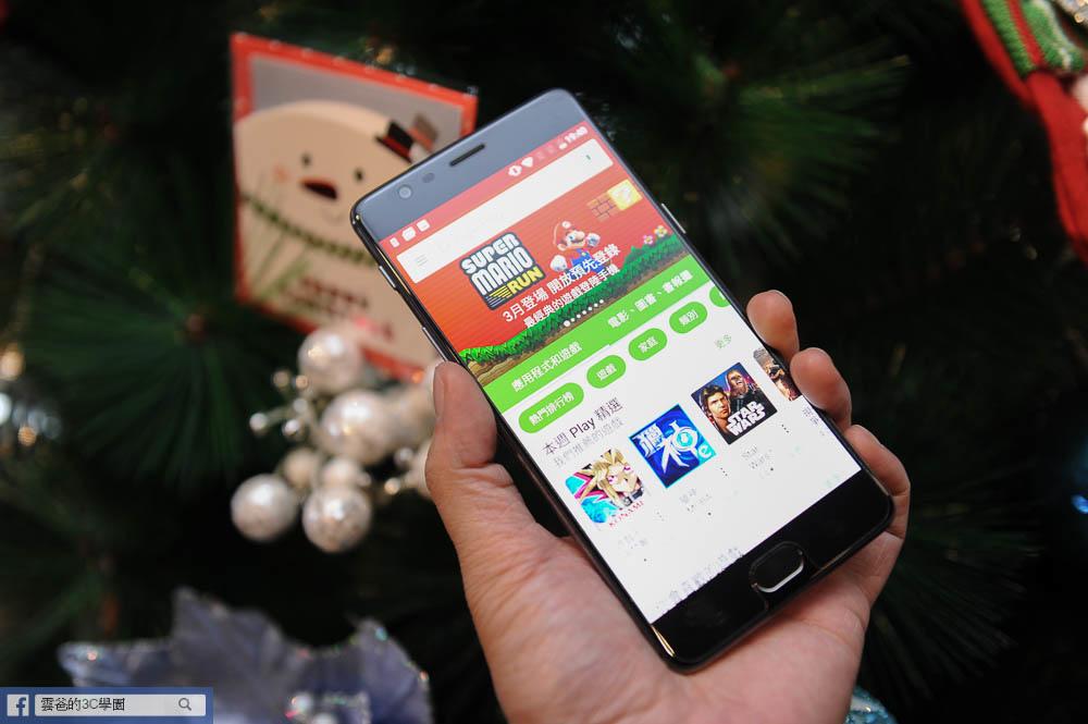 開箱! OnePlus 3t 旗艦規格、平民價格-78