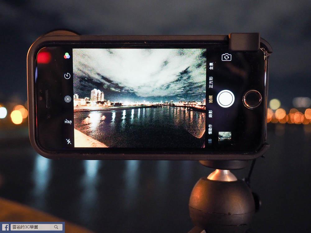開箱! SNAP!7手機殼 搭配 HD高畫質廣角鏡-192