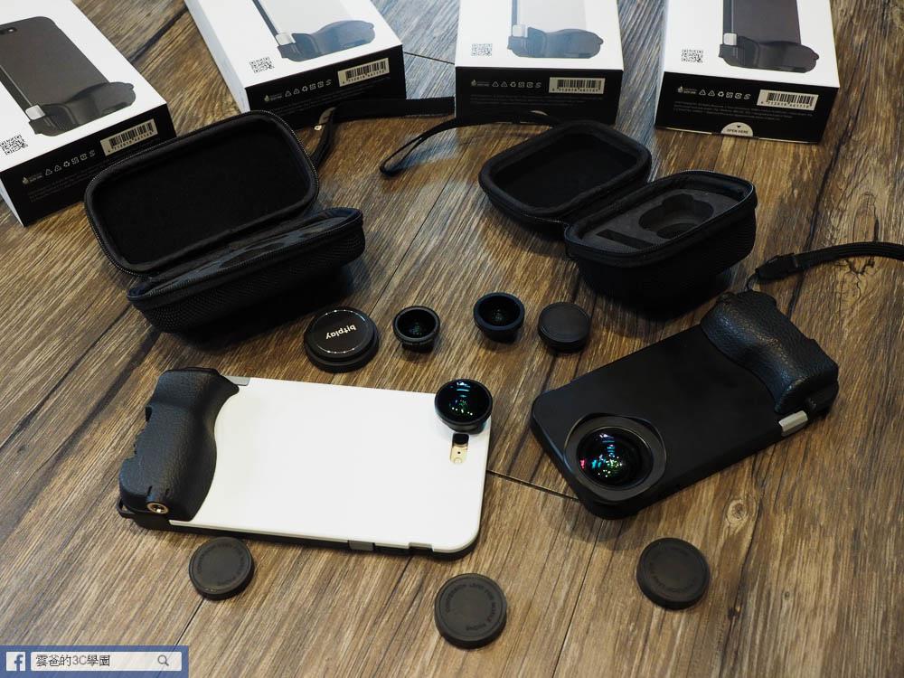 開箱! SNAP!7手機殼 搭配 HD高畫質廣角鏡-219