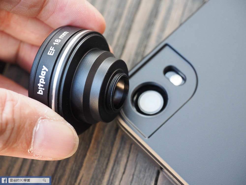 開箱! SNAP!7手機殼 搭配 HD高畫質廣角鏡-101