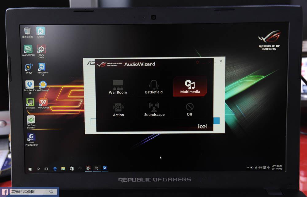搭載全新GTX1050Ti 電競顯卡 - ROG Strix GL553VE 黑魂版-116