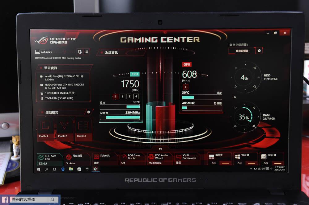 搭載全新GTX1050Ti 電競顯卡 - ROG Strix GL553VE 黑魂版-115