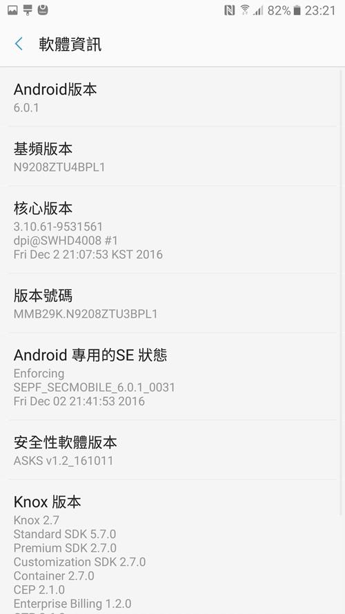 Screenshot_20161218-232101