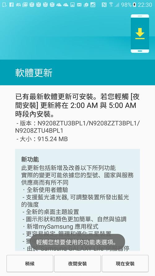 Screenshot_20161218-223033