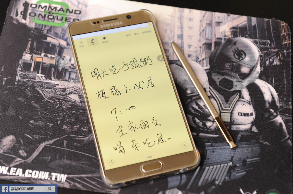 Note5更新-八大功能-23