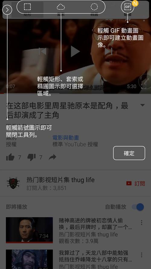 Screenshot_20161219-000003