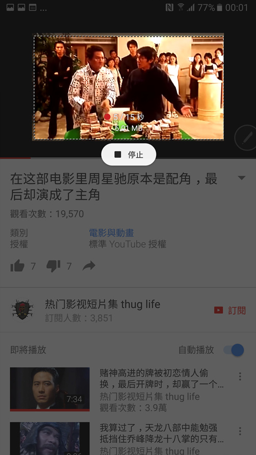 Screenshot_20161219-000113