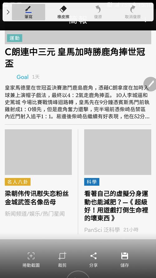 Screenshot_20161219-151025