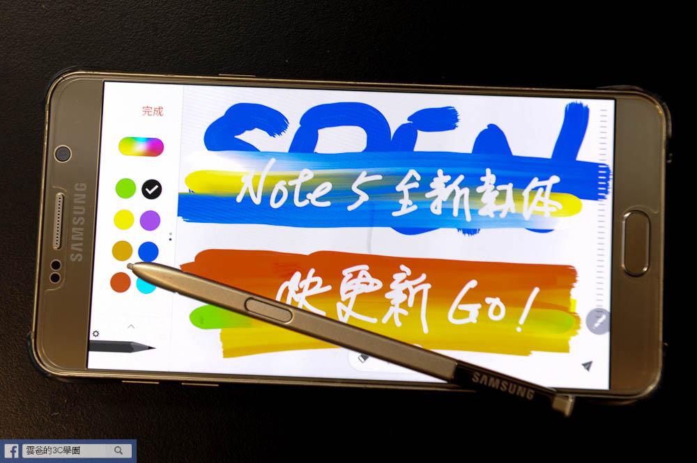 Note5更新-八大功能-5