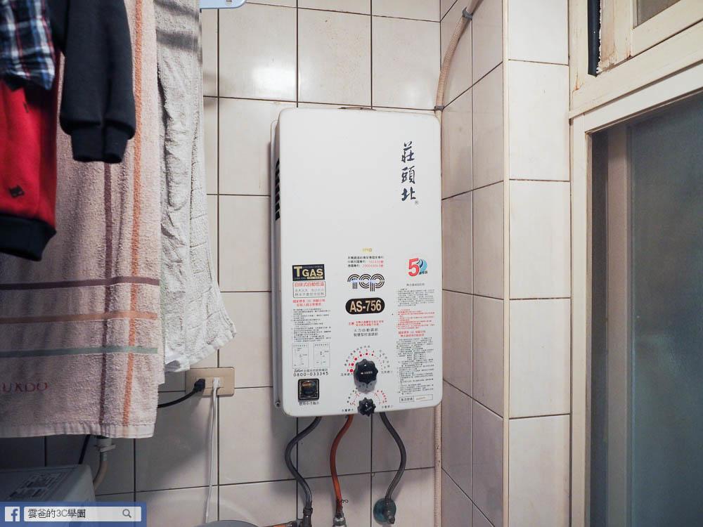 櫻花16公升渦輪增壓智能恆溫熱水器(DH169316)-4