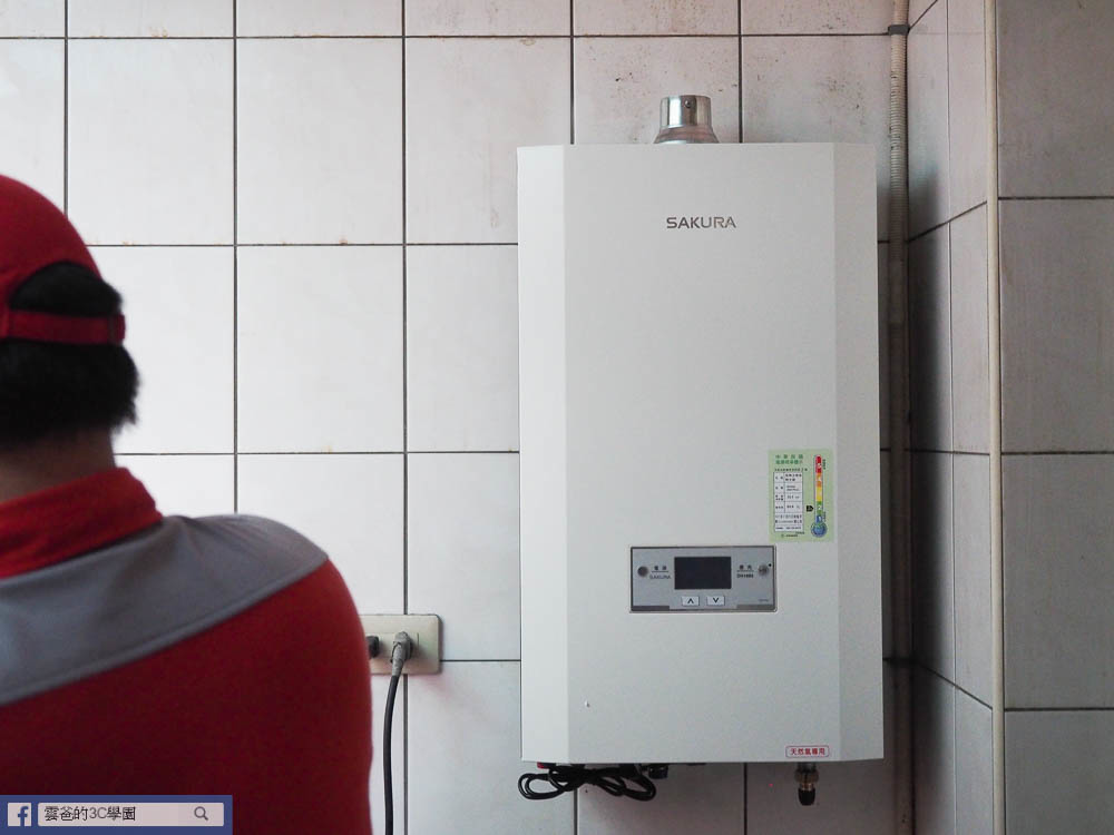櫻花16公升渦輪增壓智能恆溫熱水器(DH169316)-36