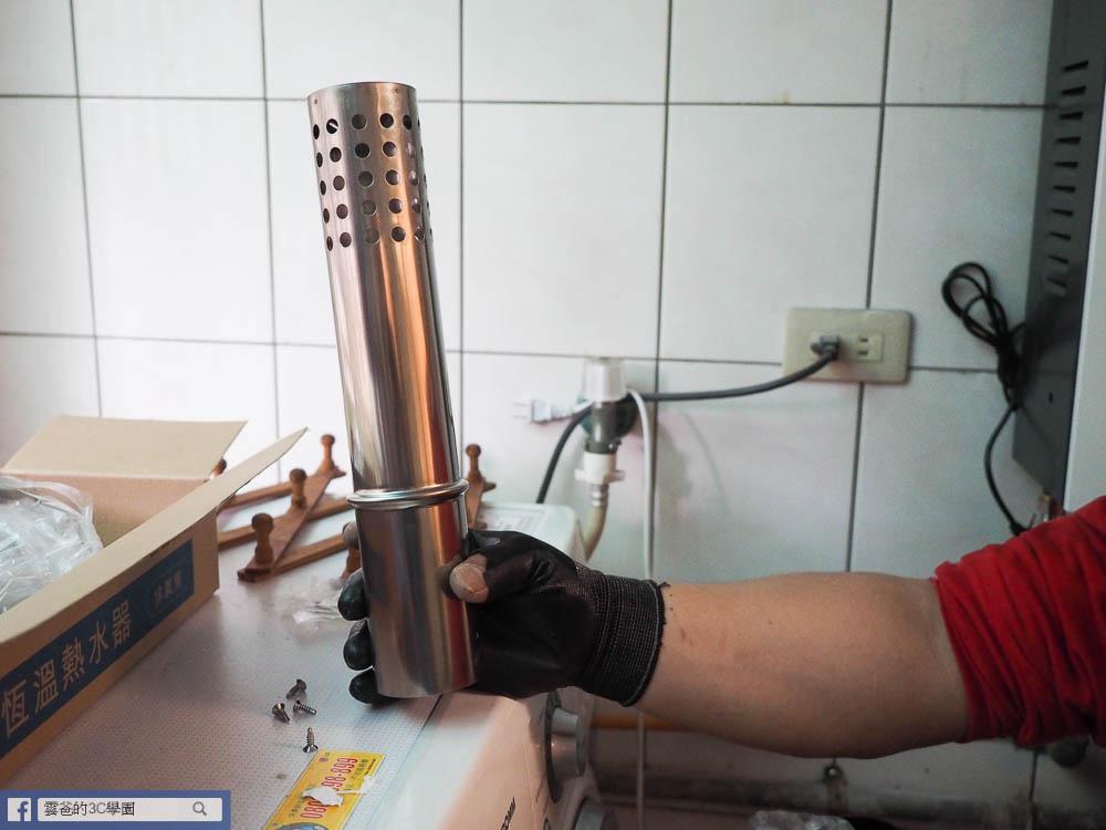 櫻花16公升渦輪增壓智能恆溫熱水器(DH169316)-47