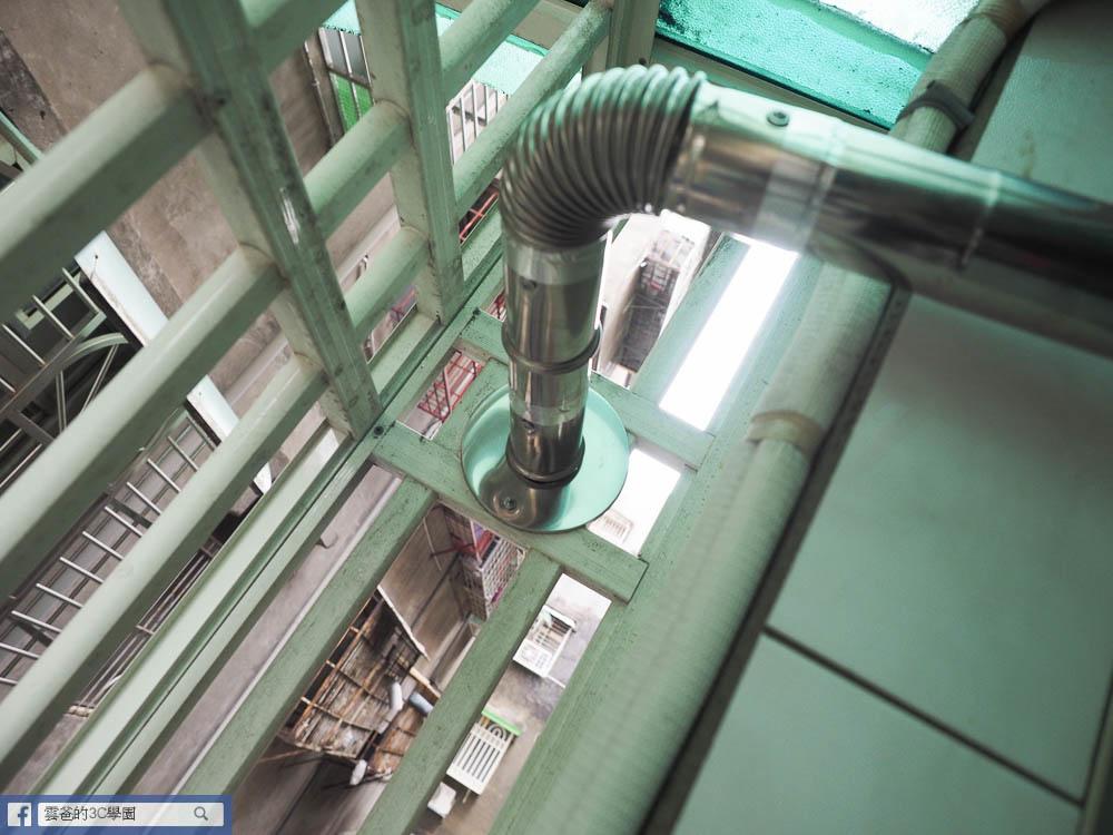 櫻花16公升渦輪增壓智能恆溫熱水器(DH169316)-71