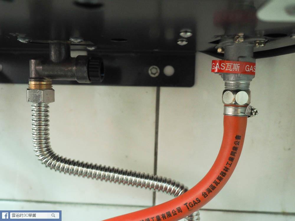 櫻花16公升渦輪增壓智能恆溫熱水器(DH169316)-74