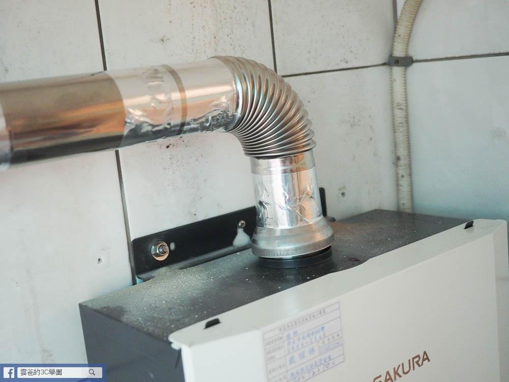 櫻花16公升渦輪增壓智能恆溫熱水器(DH169316)-69