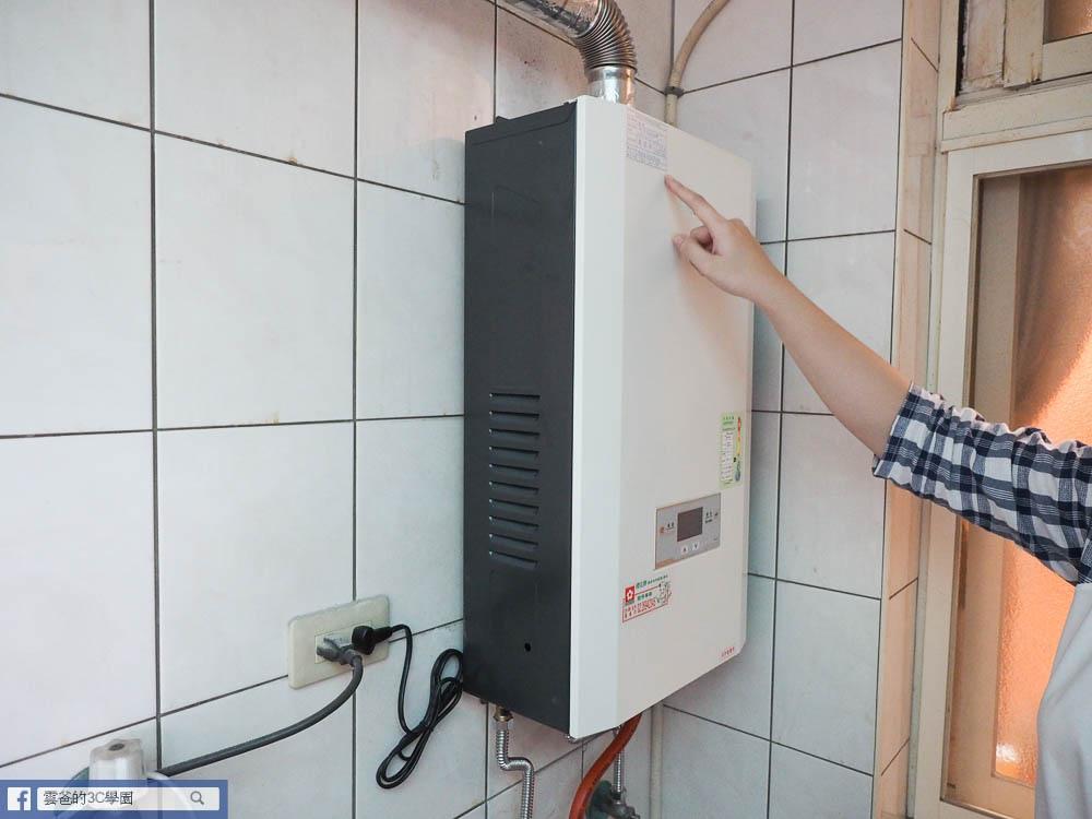 櫻花16公升渦輪增壓智能恆溫熱水器(DH169316)-66