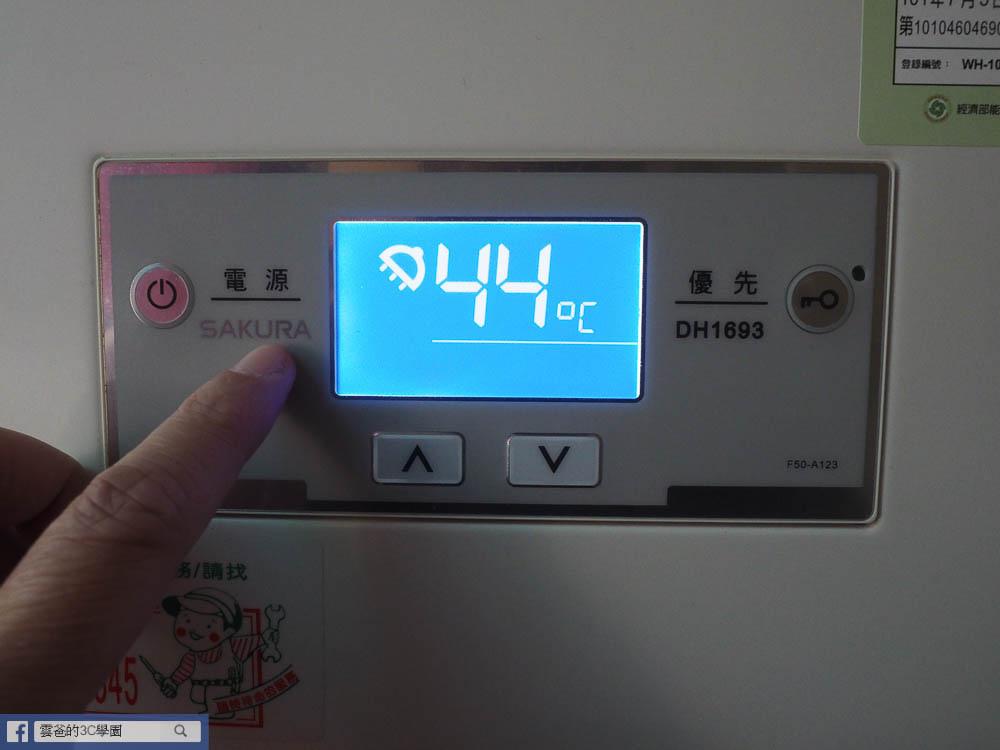 櫻花16公升渦輪增壓智能恆溫熱水器(DH169316)-102