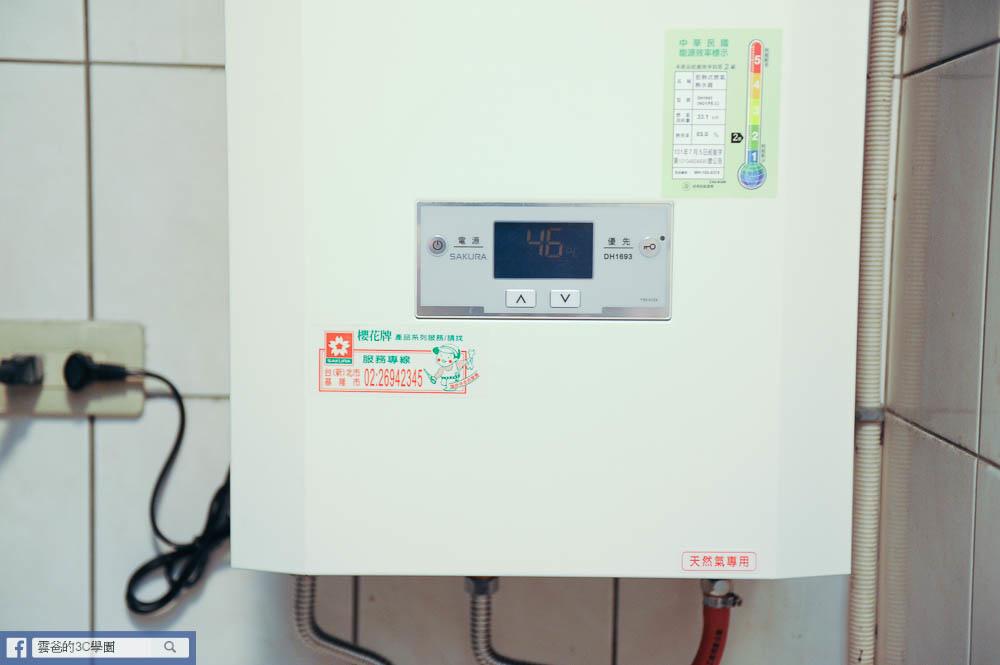 櫻花16公升渦輪增壓智能恆溫熱水器(DH169316)-85