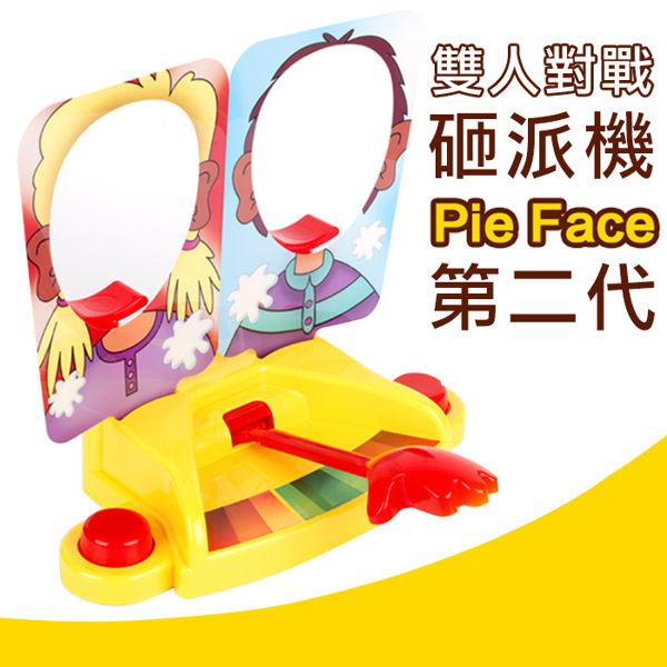 p0143117936765-item-1694xf3x0700x0700-m
