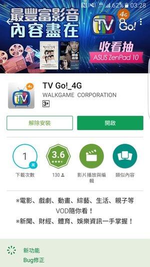 Screenshot_20161201-032805.jpg