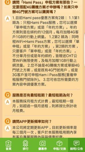 Screenshot_20161207-001303.jpg