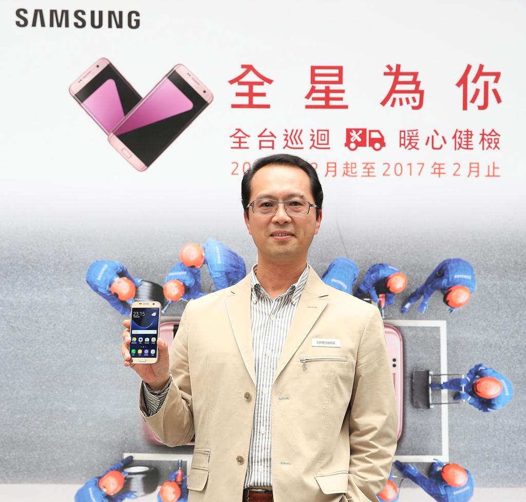 台灣三星電子 行動與資訊事業部副總經理 李元榮