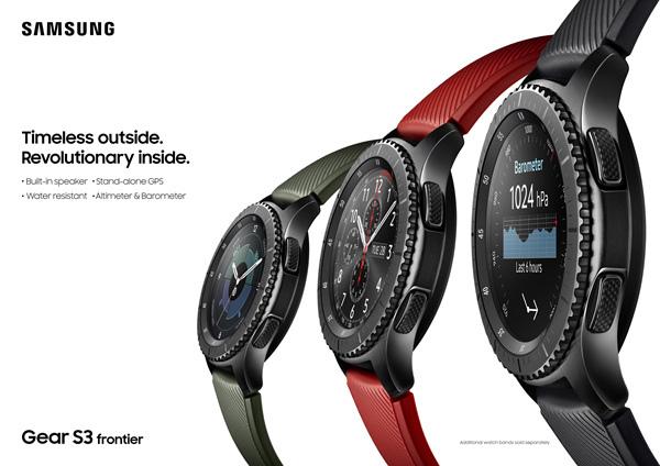 Gear S3 Frontier (4)