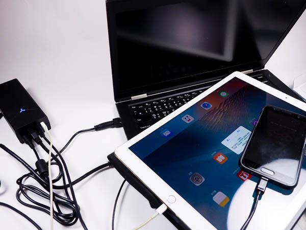 全漢FSP NB H系列《2合一》USB HUB+筆電萬用變壓器-44