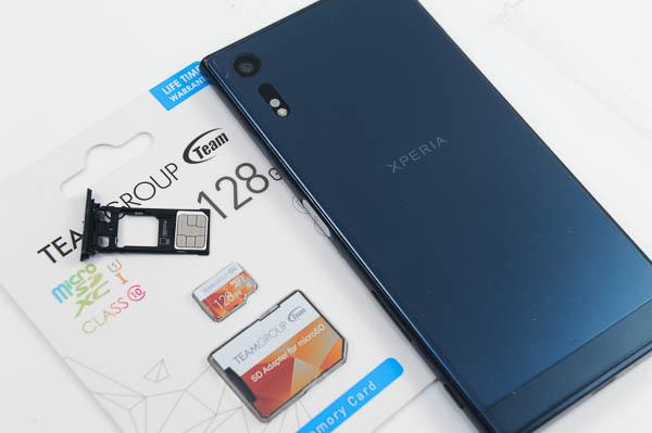 Sony Xperia XZ 開箱-62