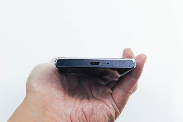 Sony Xperia XZ 開箱-50