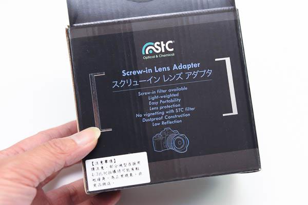 OLYMPUS 7-14 mm F2.8 PRO 專用遮光罩+UV 保護鏡、 STC 105mm CPL 偏光鏡、ND64 減光鏡 -8