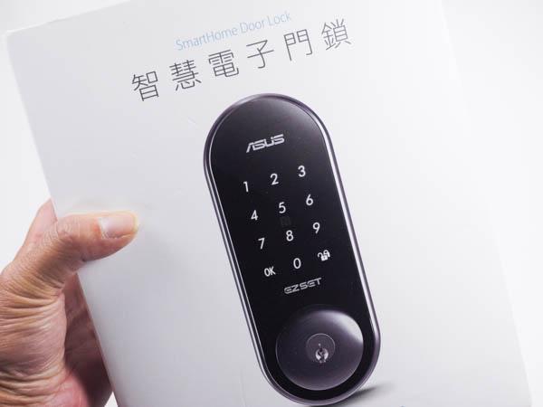 asus 華碩智慧電子門鎖-Smart Home-7