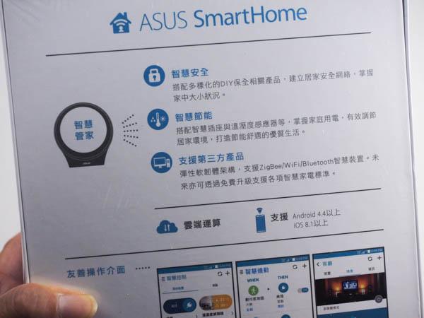 asus 華碩智慧電子門鎖-Smart Home-5