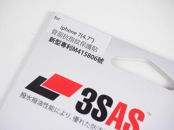 imos 背面抗指紋保護貼-5