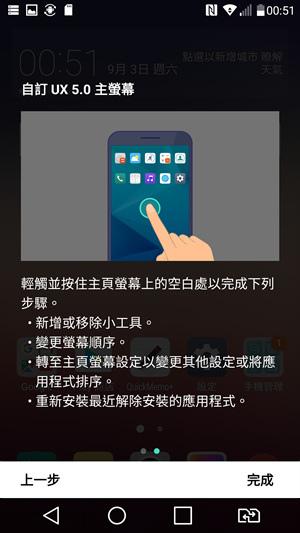 Screenshot_2016-09-03-00-52-01