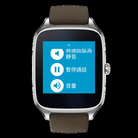 ZenWatch 2系列推出操作介面中文化更新等功能,消費者使用ZenWatch 2更加便利