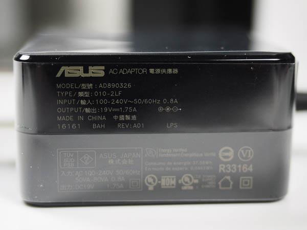 ZenPower Max 開箱-24